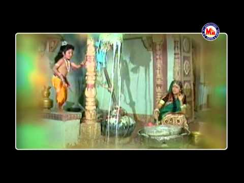 AMBADI KANNAYYA | MUDDULA KRISHNADU | Lord Sree Krishna Devotional Songs | Telugu