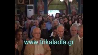Τρίκαλα Λόφος Ανάληψης Ι.Ν. Αναλήψεως Κυρίου 23-5-12