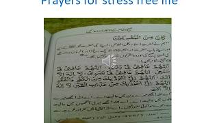 Daily prayers for stress free life