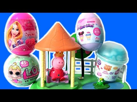 LOL Lil Outrageous Littles Dolls Pees and Spits with Princess Peppa Pig Garden Swing Playset