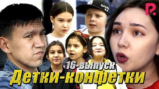 Детки-конфетки 16-выпуск