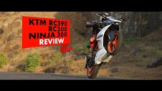 ktm rc390 rc200 ninja 300 review powerdrift