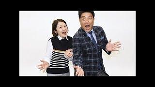 西山喜久恵&佐野瑞樹アナ、『めちゃイケ』終了は引退もよぎる喪失感 - ...