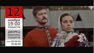 видео русские народные хоры