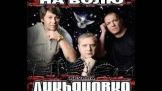 лукьяновка - жулики бандиты