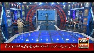 Har Lamha Purjosh | Waseem Badami | 8 June 2019
