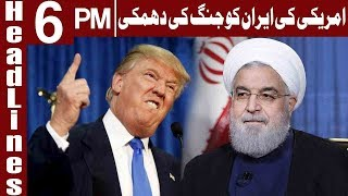 Donald Trump Threatens Iran | Headlines 6 PM | 20 May 2019 | Express News