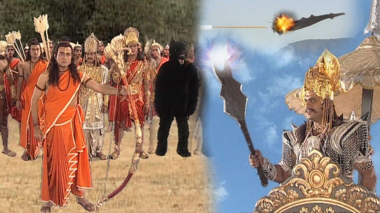 Download श्री राम और रावण के बीच अंतिम दिन की लड़ाई - HD Ramayan - Shree Ram Aur Ravan Ki Ladai