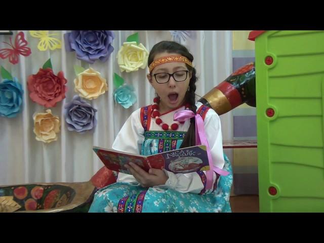 Изображение предпросмотра прочтения – ВалерияБахарева читает произведение «Лиса и волк» (Русский фольклор )