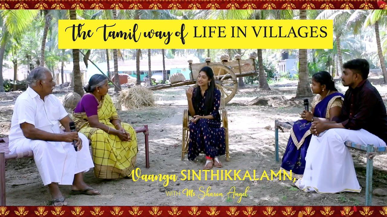 Vanga sinthikalam Tradtion village