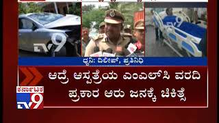 See What Mysore Police Commissioner Reacted On Darshan Car Accident