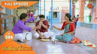 Pandavar Illam - Ep 586   22 Oct 2021   Sun TV Serial   Tamil Serial