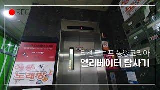 문열릴때 방범창 박음. 왠일이야 / 인천광역시 서구 마…
