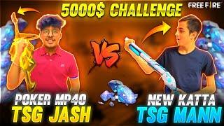 TSG•JASH VS TSG•MANN    NEW MP40 Vs M1887 - Jash Angry 😡 Reaction    #Freefire