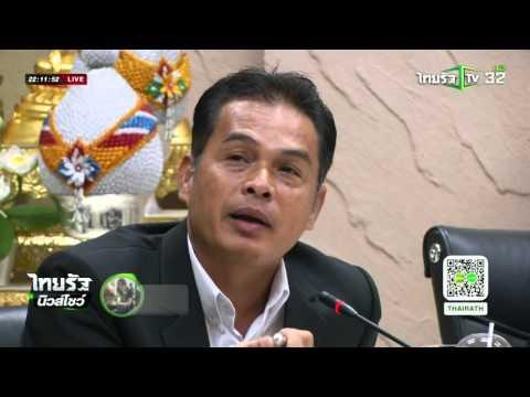 จับตารอยเลื่อนอุตรดิตถ์ เสี่ยงแผ่นดินไหว    22-04-59   ไทยรัฐนิวส์โชว์   ThairathTV