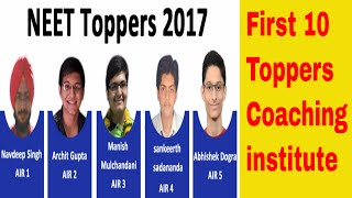Neet 2017 Top 10 Rankers COACHING INSTITUTE, name, rank, photos, Marks