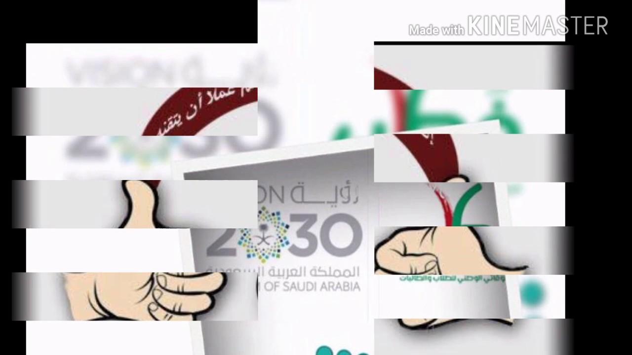 ملف إنجاز طالبات الصف الثاني الإبتدائي بمدرسة سارة مولاة أبي عمر بالحلاة لعام ١٤٣٨ Youtube