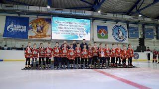 Открытое первенство по хоккею среди юношей