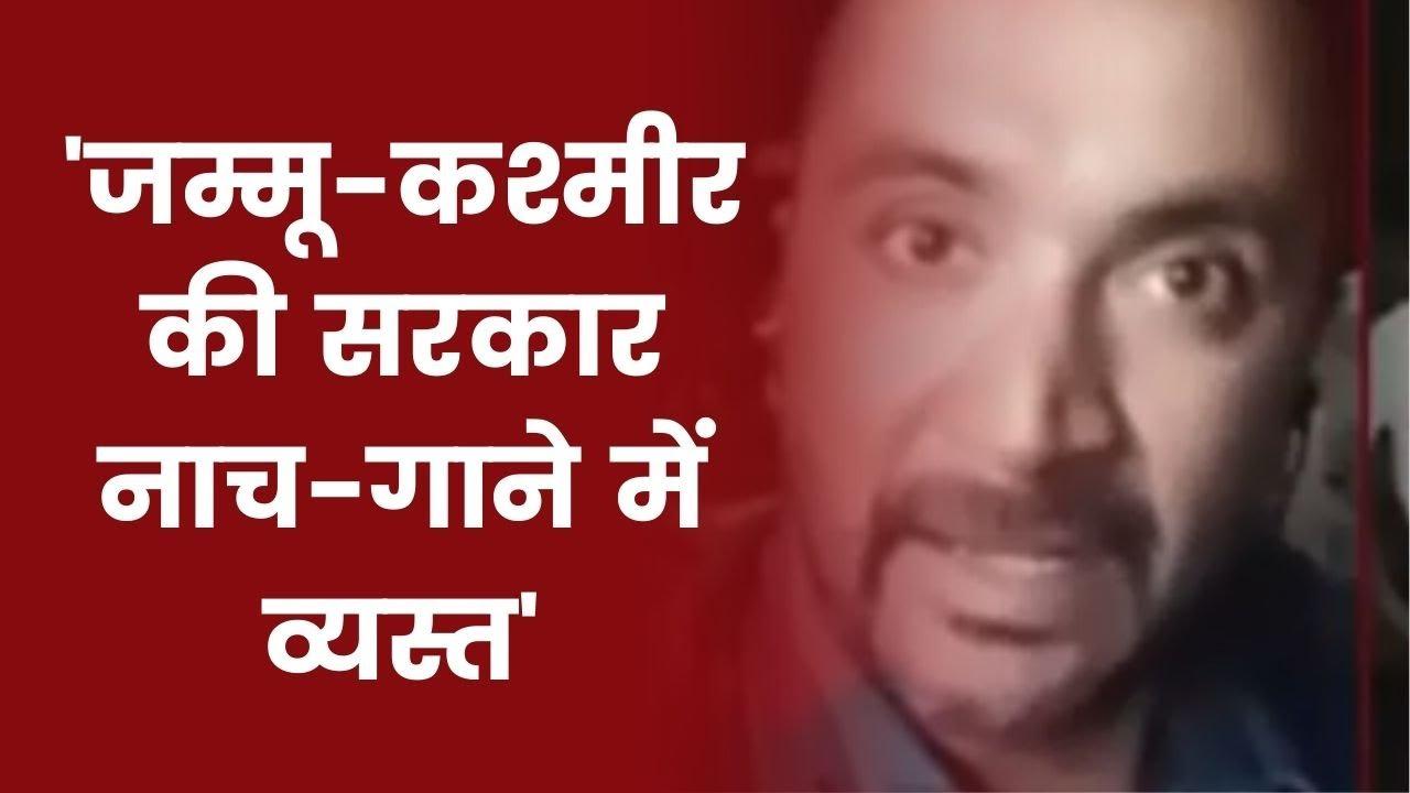 Terrorist Attack in J&K: Jammu & Kashmir में हो रही हैं Target Killing : Majid Hyderi । Dangal