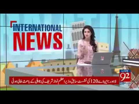 The GCC Group - Pakistan 92 News