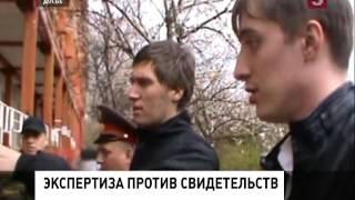В Буденновске вынесли приговор педофилу (13.11.2012)