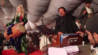 RANI TAJ - Attaullah Khan - Dhol - Mundri Ka Theva