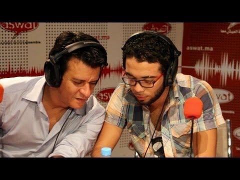 KHALID BENNIS @ Radio Aswat MAROC - Oulad Leblad Show de @Sanaa Zaim
