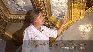 видео Реставрация лепнины