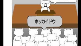 千葉!滋賀!佐賀! thumbnail