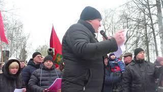 «Лидера России» Алексея Андрианова нетолерантно освистали