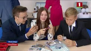 Учебный год в белорусских школах начался с урока о малой родине. Панорама