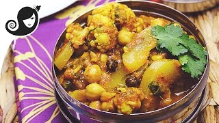 Bottle Gourd, Cauliflower And Mixed Beans Curry | Oil-free + Vegan/vegetarian