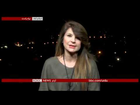 Sairbeen Friday 4th January 2019 - BBCURDU - daily-news-media