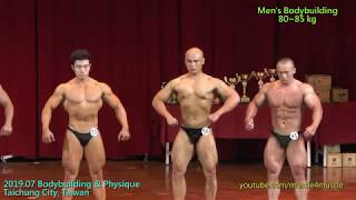 健美 201907 Bodybuilding & Physique in Taichung, Taiwan - Men's Bodybuilding  80~85 kg
