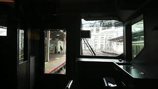 E257系500番台特急「北総江戸紀行」千葉駅発車