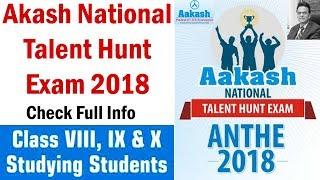 Akash National Talent Hunt Exam 2018 - ANTHE Syllabus, Sample Paper