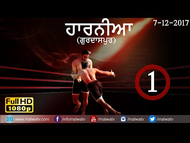 HARNIAN (Gurdaspur) 🔴 KABADDI CUP - 2017 🔴 Part - 1st 🔴 FULL HD
