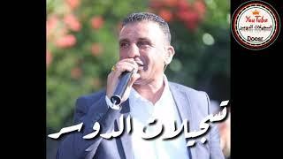 تعبنا من الحب تعبنا حبيبي ليش معذبنا  جديد الفنان أحمد الكيلاني 2019