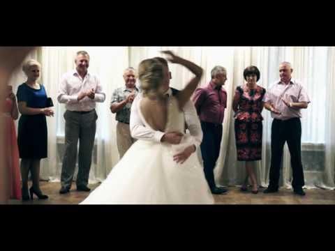 Музыка первый танец -