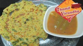 Adai Dosai In Tamil - Multi Dal Dosa Recipe - Paruppu Dosai