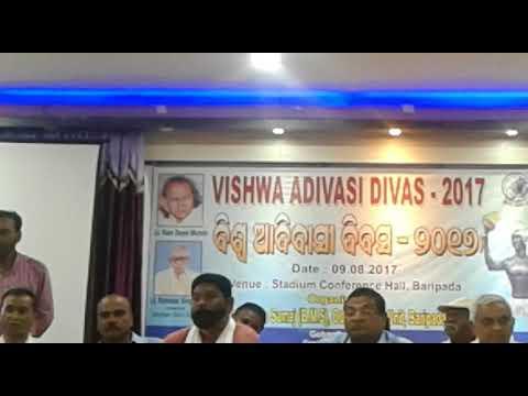 World Indigenous Day (Vishwa Adivasi Divas) 2017 speech by BAIDYANATH SINGH