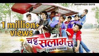 Chatta Salam Chha Cover Video by Bhimphedi guys - Samir Acharya / Tika Prasain