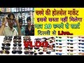 Wholesale Market of Goggles and Spectacles, Sunglasses/चश्मे की होलसेल मार्केट