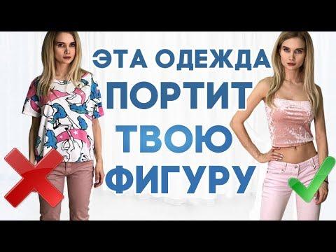 Трахают девушки смотреть видео под одеждой девушек