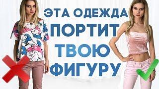 видео Одежда