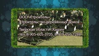 видео Армированная пленка 140 г/кв.м-3 метровая