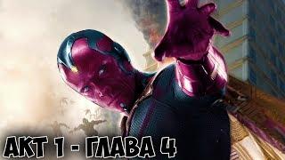 Marvel - Битва чемпионов: прохождение АКТ 1 Битва - Глава 4 Начало междоусобицы...