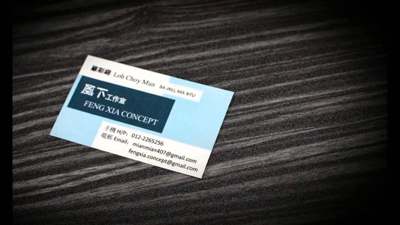 Melaka Name Card, Business Card, Design, Printing, Delivery in ...