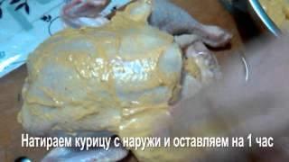 Простой маринад для запекания курицы