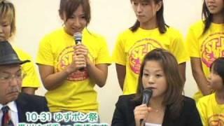 9月7日に行われたスターダムの会見中にゆずポンは女子プロレス界実力ナ...